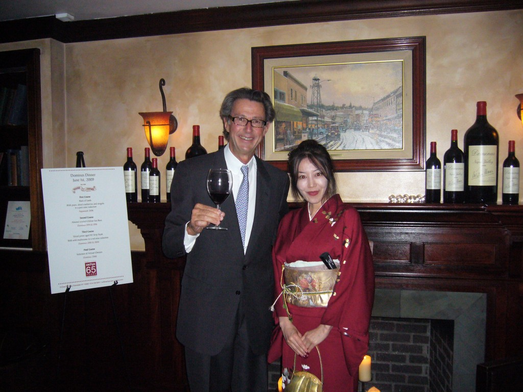 Junko with Christian Moueix, a distinguished French winemaker.